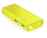 POWER BANK PRIMO 10000mAh YELLOW TRUST