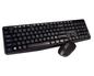 WIRELESS DESKSET MX330 BLACK APPROX